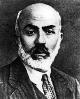 Mehmet Akif Ersoy tööd - Türgi