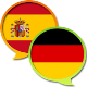German-Spanish Dictionary - Espanja