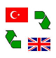 Turkish-English Dictionary - Turkey