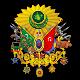 Ottoman och Seljuk - Turkiet